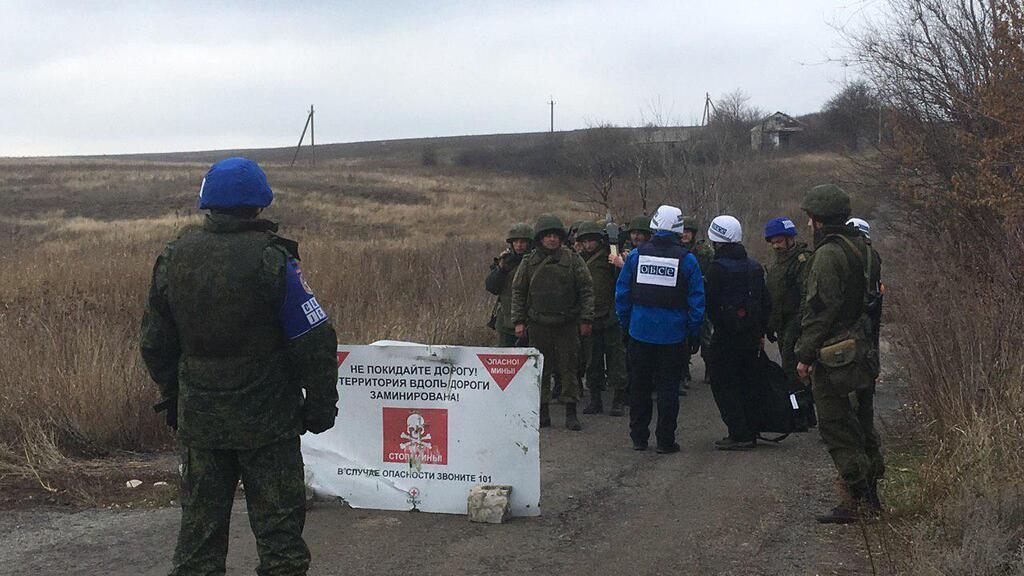 "Наблюдатели ОБСЕ фиксируют отвод вооружений террористами ""ДНР"""