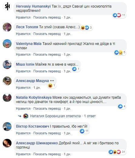 Крым чей? Украинец показательно поставил на место россиян в самолете