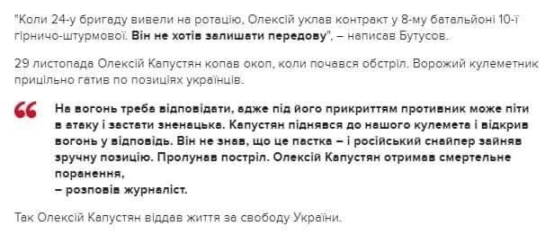 Снайпера на Донбассе: добро пожаловать в реальность