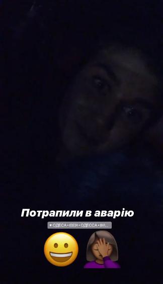 Популярная украинская певица попала в ДТП