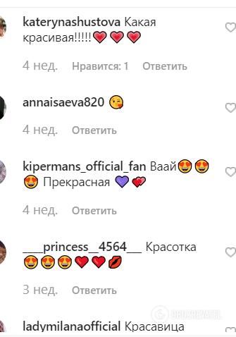 Повзрослевшая дочка Брежневой вызвала ажиотаж в сети