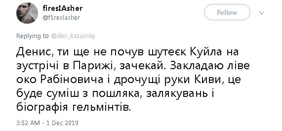 В сети высмеяли Россию из-за угроз Украине