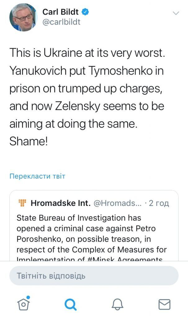 Як Янукович: в ЄС присоромили Зеленського за переслідування Порошенка