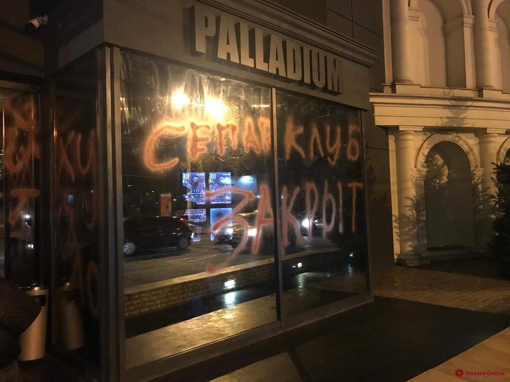 В Одессе активисты штурмовали клуб, где выступал российский рэппер