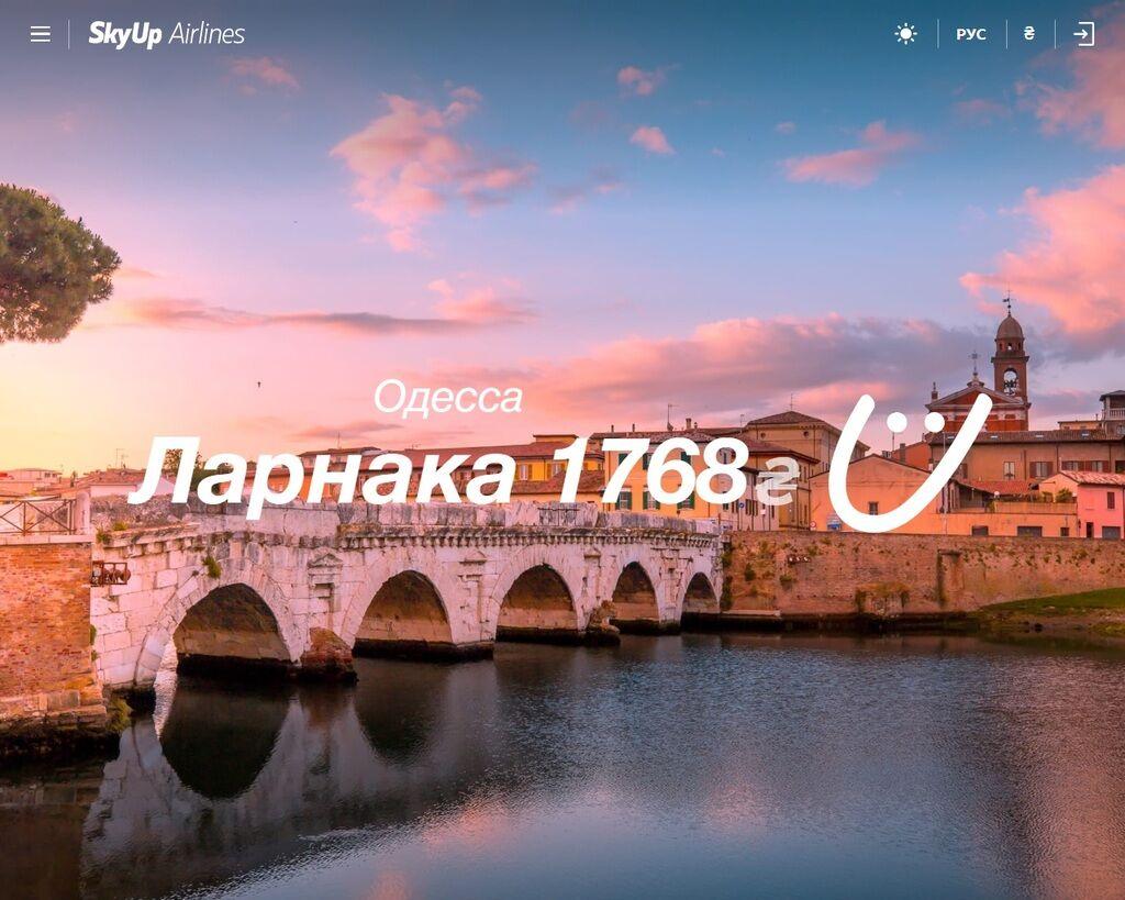 SkyUp запускає два рейси з Одеси: дати і ціни
