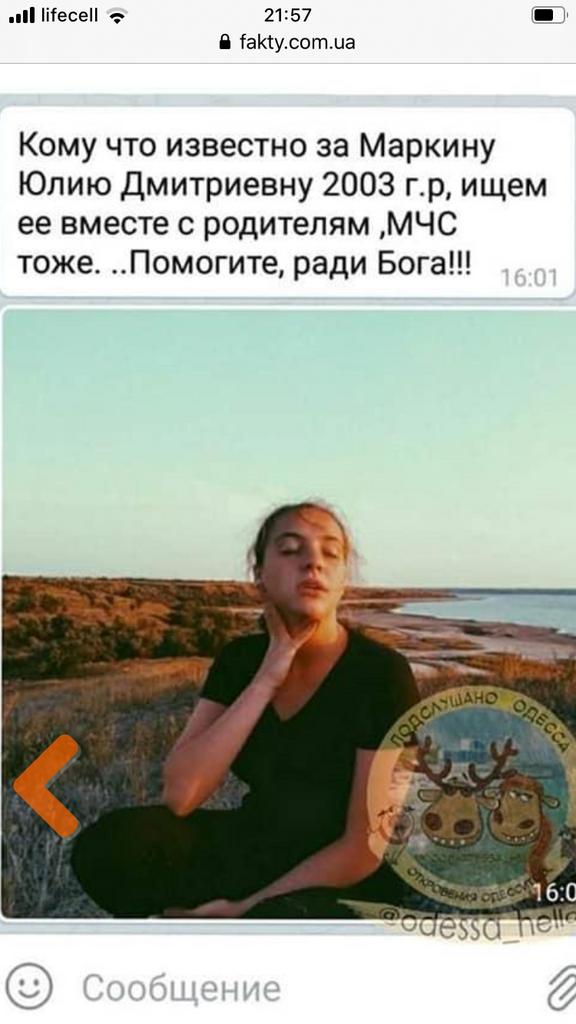 Студентка Юля Маркина