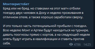 Український тенісист не виграв жодного очка у матчі ITF