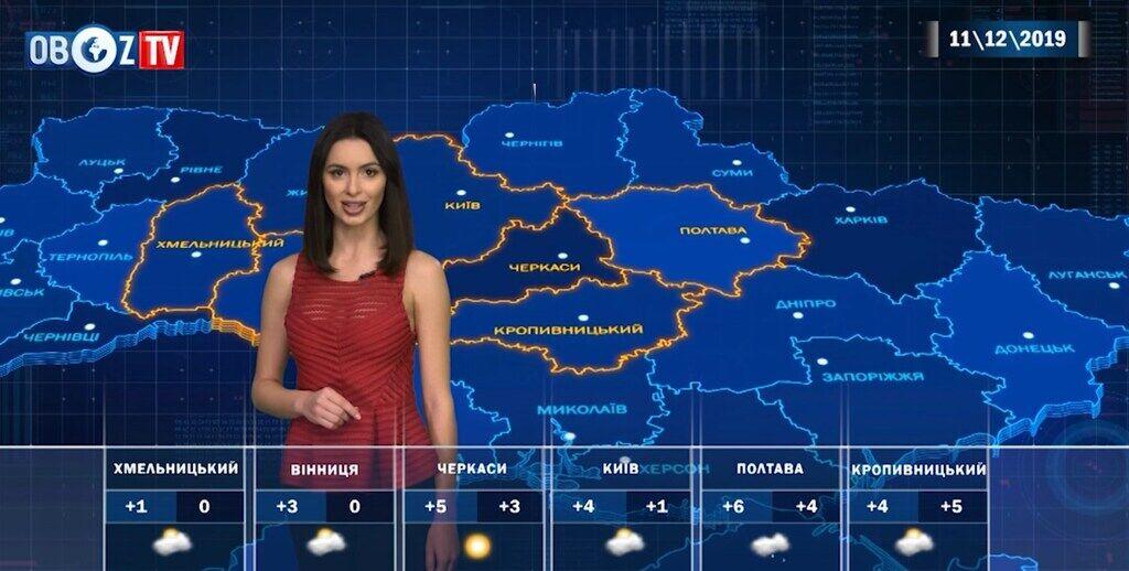 Де в Україні похолоднішає: прогноз на 11 грудня від ObozTV