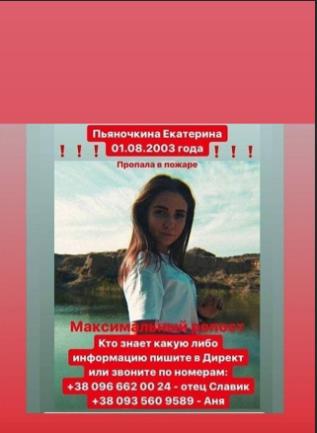 Студентка Катя Пяночкина