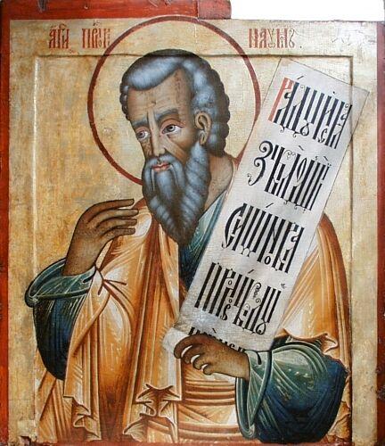 Ікона з пророчого ряду церкви Преображення, Кижи, XVIII в.