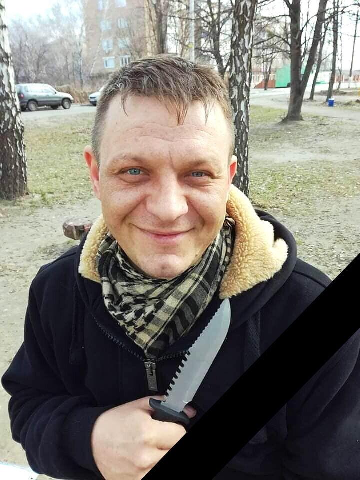 На Киевщине умер украинский военный: появилось фото героя