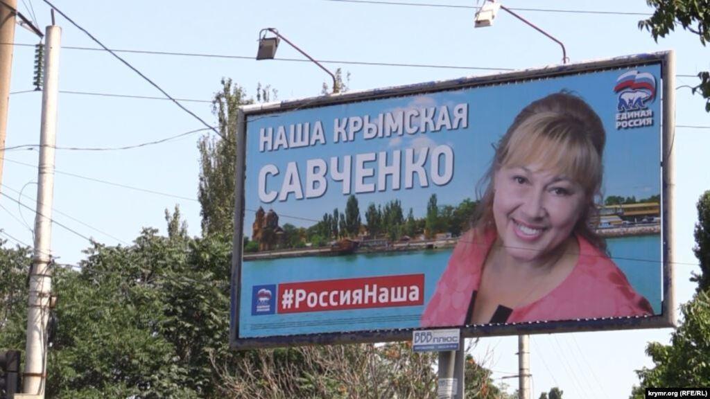 Новости Крымнаша. В России совсем плохо, судя по поведению Путина