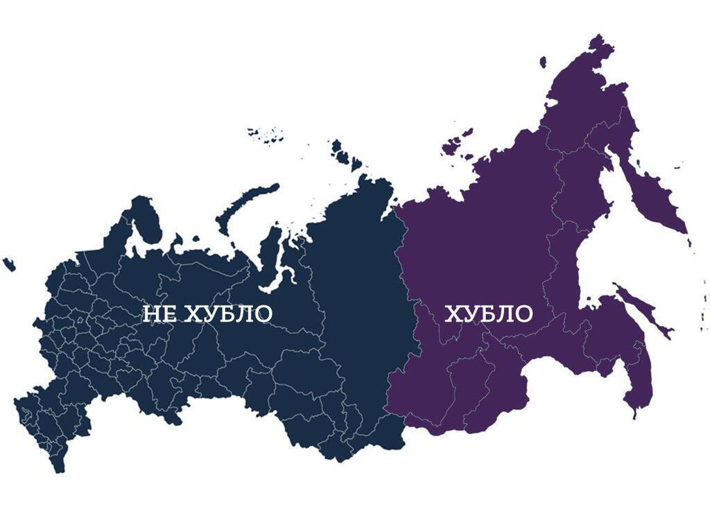 """""""Слуга народу"""" в Росії: де показали з цензурою і без"""