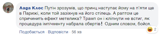 """Сеть высмеяла запрет """"Слуги народа"""" на росТВ"""