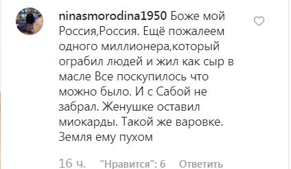 Алибасов показал фото с живым Лужковым