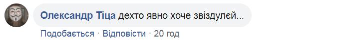 """""""Здатися Росії?!"""" Бужанського рознесли в мережі за випад проти української мови"""