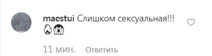 """""""Занадто сексуальна!"""" Чехова похвалилася соковитим тілом у бікіні"""