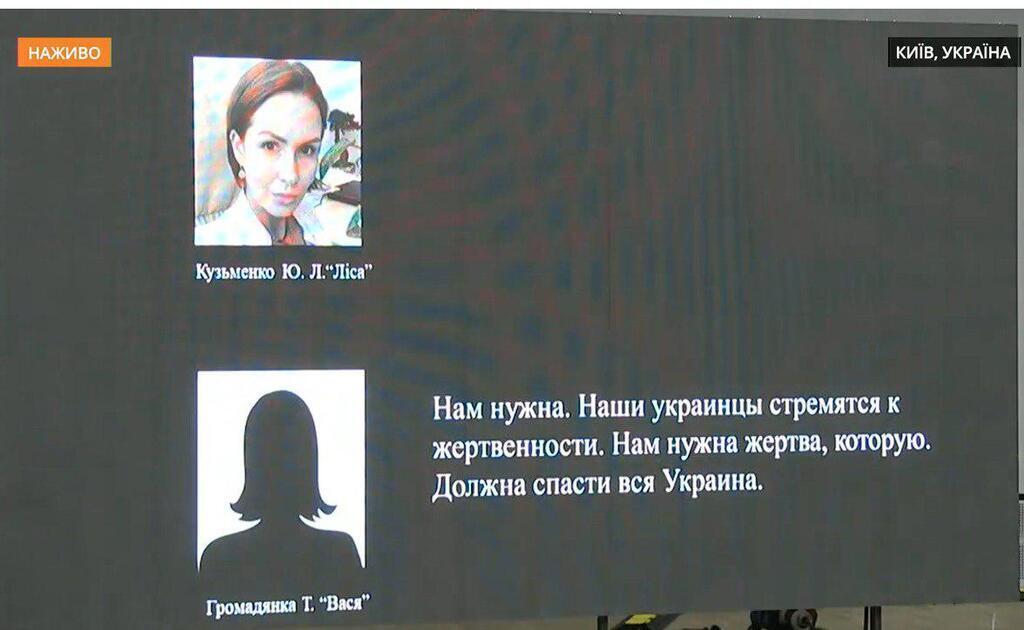 Кадр презентації, показаної на брифінгу