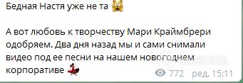 """Звезда """"Бедной Насти"""" изменилась до неузнаваемости"""