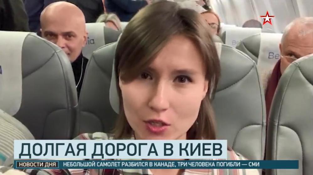 Кремлівські пропагандисти похвалилися відвідуванням Києва