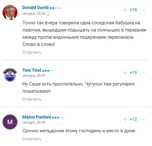 """""""Зовсім кукухою поїхав"""": Повєткіна висміяли в мережі за безглузде виправдання Росії"""