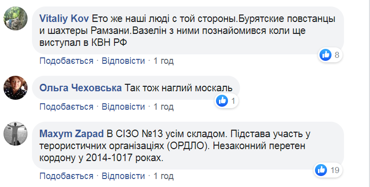 Пропагандисти Зірки приїхали до Києва