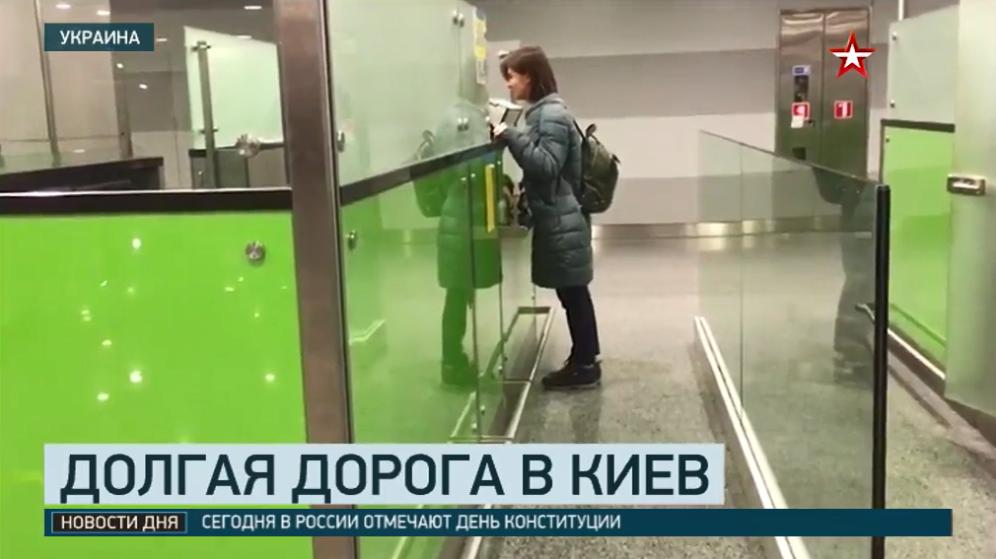 """В аеропорту """"Бориспіль"""" у росіян нібито навіть не запитали мету візиту"""