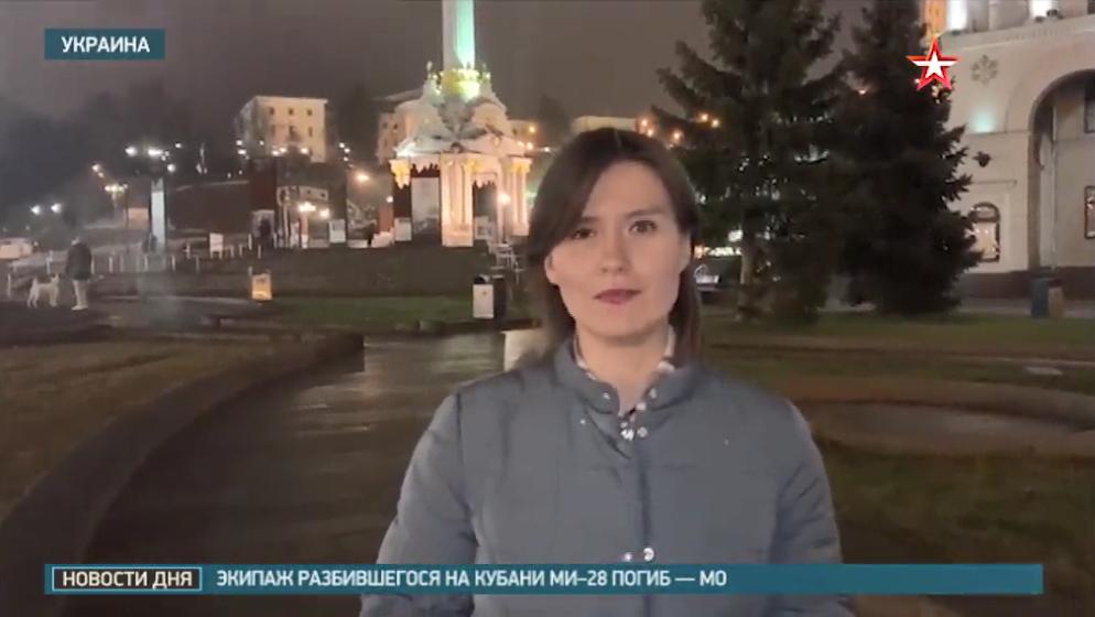 Пропагандистка зняла сюжет на Майдані