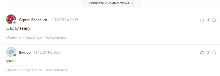 Наталія Кузнєцова