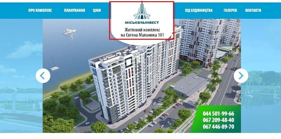 """Приплыли: ЖК """"Русановская гавань"""" – строительная афера братьев Дроботов на 14 тысяч квартир"""