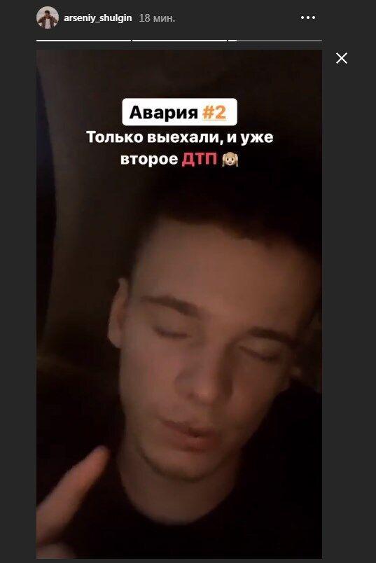 Арсений Шульгин