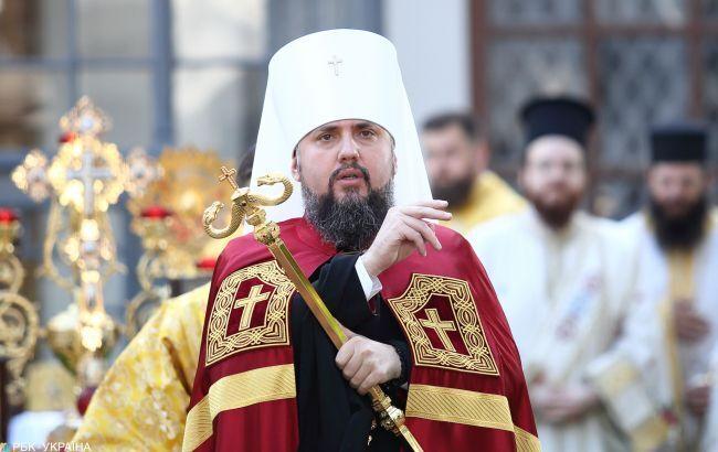 Предстоятель Православної церкви України, митрополит Епіфаній