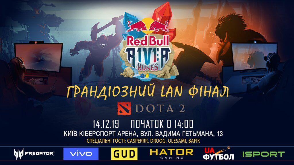 У Києві пройде грандіозний LAN-фінал Red Bull River Runes