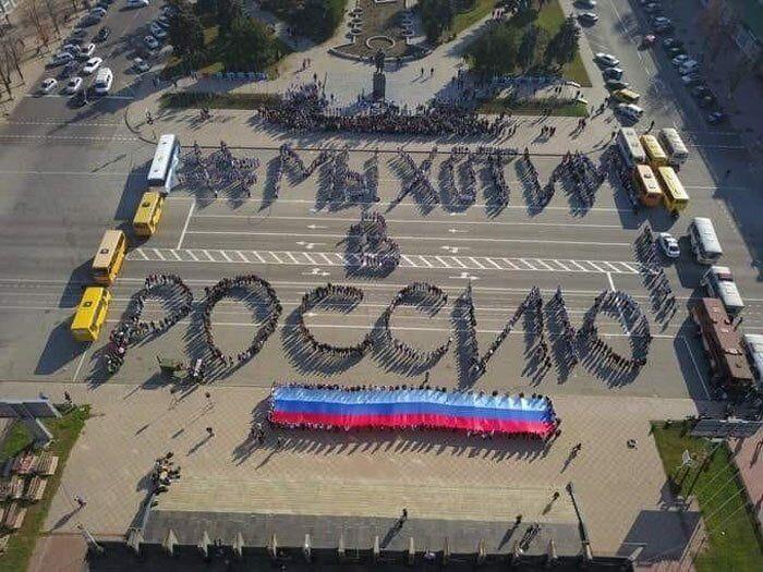 Акция на Донбассе