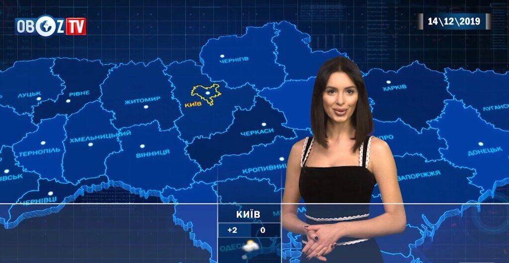 Де заллє дощами: прогноз на 14 грудня від ObozTV