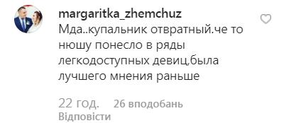 Популярна в РФ певица взбудоражила откровенным фото
