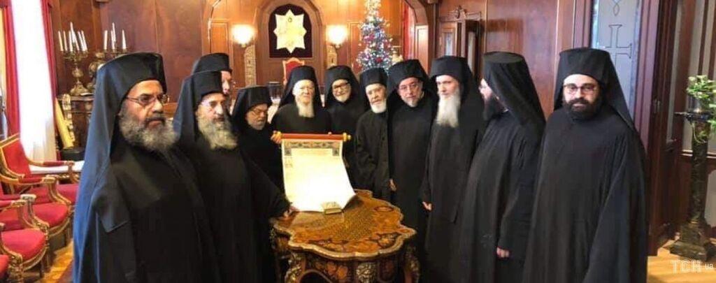 Підписання Томосу Вселенським Патріархатом в Стамбулі