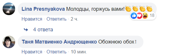 Заняться больше нечем: Зеленского снова засекли в спортзале