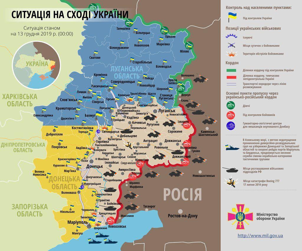 Карта ситуації на Сході за 13 грудня 2019 року