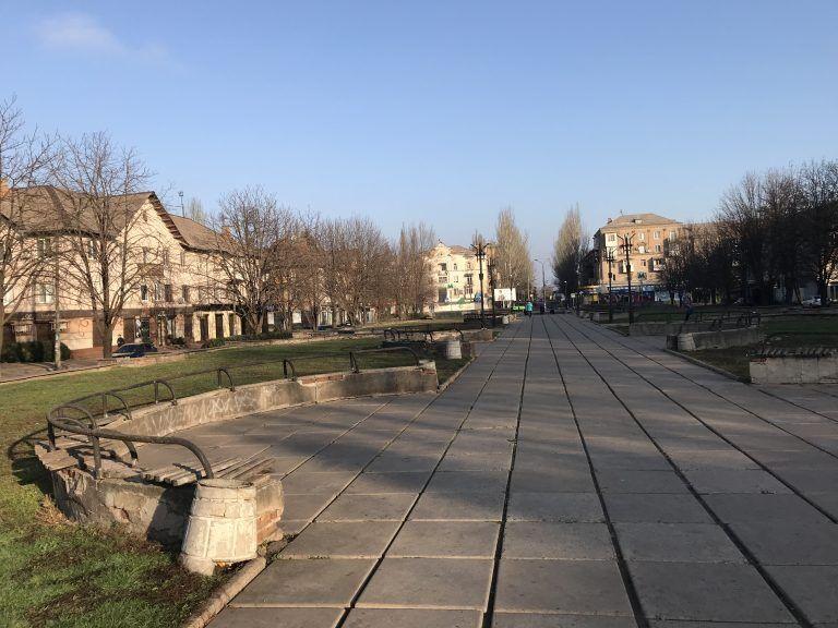 Вулиці Кривого Рогу