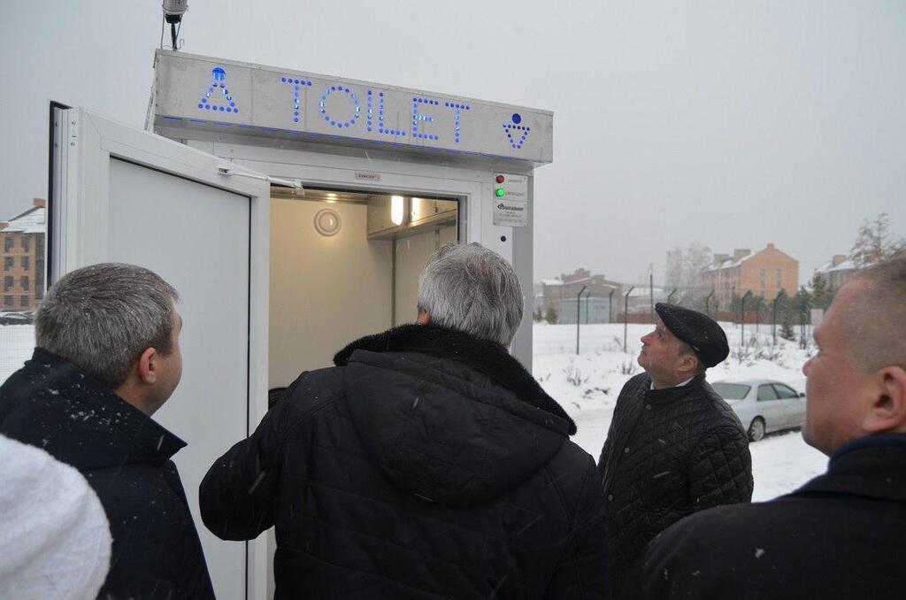 У Росії урочисто відкрили громадський туалет з підігрівом