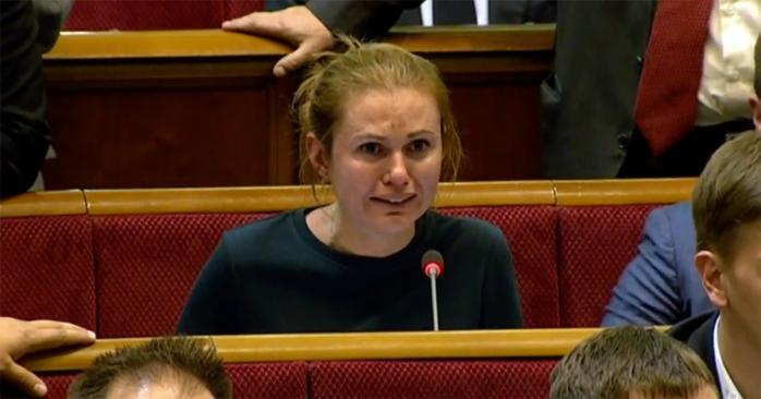 Анну Скороход довели до сліз на пленарному засіданні