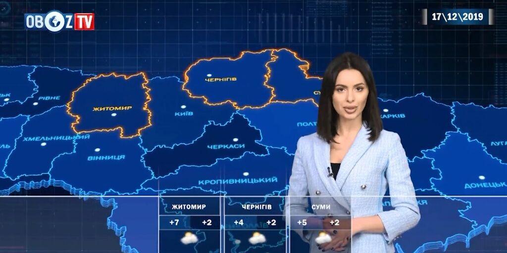 Аномальна зима: прогноз на 17 грудня від ObozTV