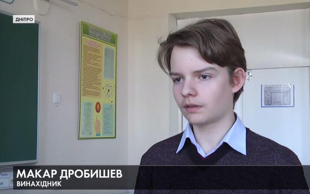 Винахідник Макар Дробишев