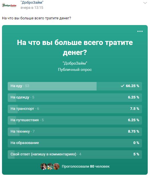 Знайдено ознаку суцільної бідності в Росії