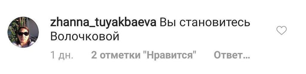 50-річну ексдружину Бондарчука рознесли за відверте фото