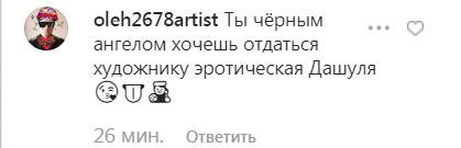 Астаф'єва пікантно оголилася на камеру: гаряче фото