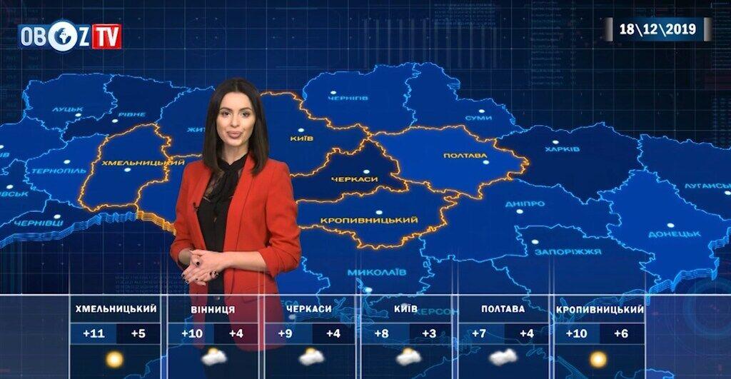 Потеплішає ще більше: прогноз на 18 грудня від ObozTV