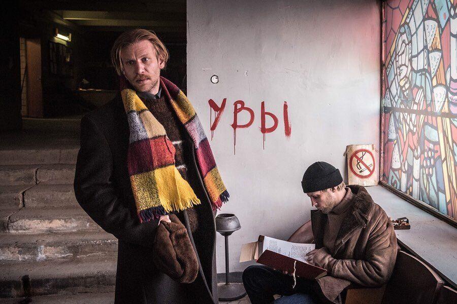 Іван Дорн у фільмі Серебреннікова
