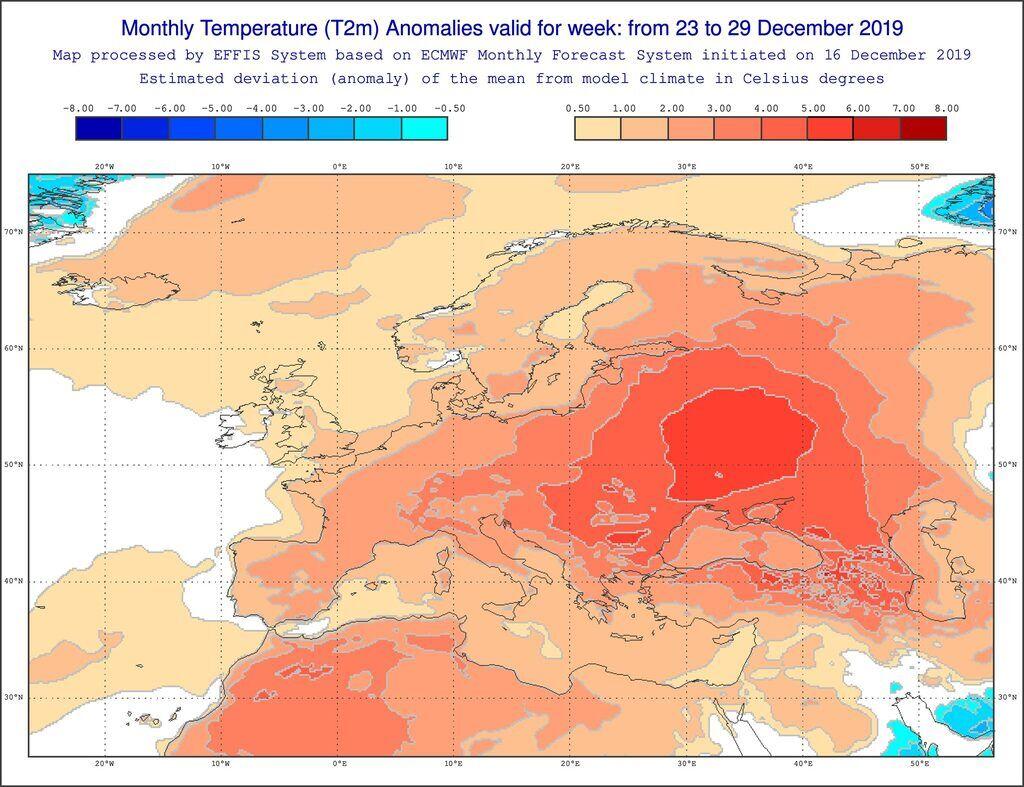 Погода в Украине: появился теплый прогноз на декабрь